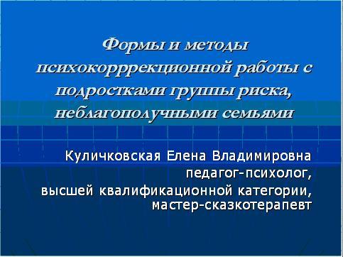 Департамент здравоохранения Москвы - Конкурс
