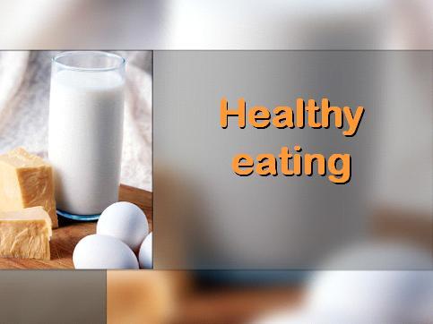 разработка урока здоровый образ жизни