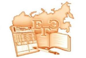 Минимальный порог ЕГЭ по русскому языку