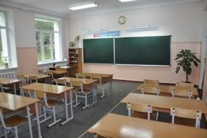 Новые школьные места