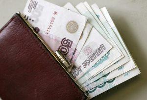 Зарплата московских учителей