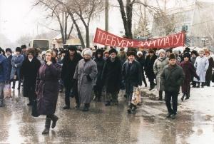 Забастовка классных руководителей