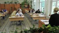 Рособрнадзор назвал даты проведения итогового сочинения выпускников