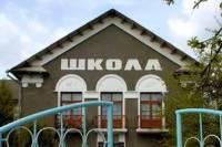 Минобрнауки: Закрытие малокомплектных школ остановилось