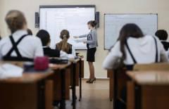 Объявлен перечень 500 лучших школ России и 200 лучших сельских школ России 2015 года