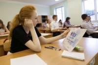 Первые итоги стартовых экзаменов ЕГЭ: рост среднего балла по литературе и больше стобалльников по географии