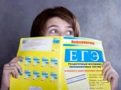 Минобрнауки просят ввести «ЕГЭ для учителей»