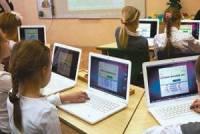 Финские школьники смогут выбросить прописи в корзину