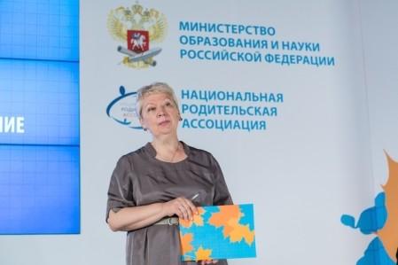 Васильева Аольга