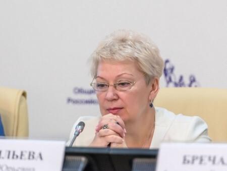 Министр Васильева