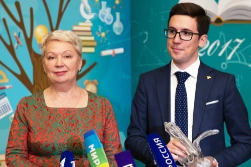 Названо имя абсолютного победителя Всероссийского конкурса «Учитель года России» - 2017