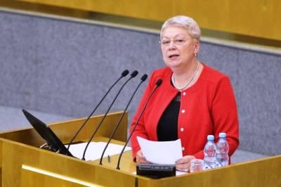 Министр Ольга Васильева о дефиците педагогических кадров, учебниках и поборах