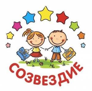 285 талантливых детей-сирот России примут участие в финале «Созвездия»