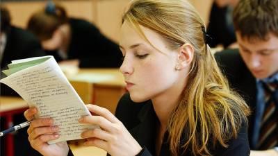 Минобрнауки планирует ввести устную часть в ГИА по литературе