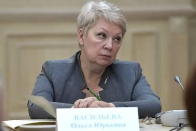 Ольга Васильева сообщила, что средняя зарплата учителей составляет 33,2 тысячи рублей