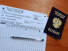 Основные правила выполнения заданий С9 единого государственного экзамена по обществознанию.