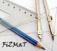 Контроль знаний и виды опросов на уроках математики
