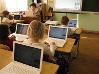 Урок технологии в начальной школе мастер класс