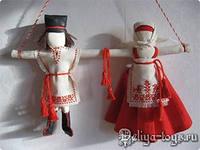 Народная кукла как средство приобщения к русской культуре учащихся начальных классов в рамках нового образовательного стандарта