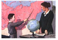Коррекция речи на уроках географии.
