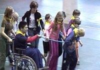 Решение социальных проблем детей-инвалидов