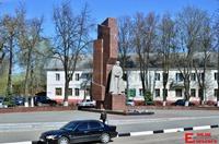 Краткая история города Егорьевска в задачах