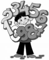 Уроки математики 5 класс