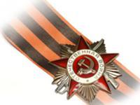 Мой прадедушка – ветеран Великой Отечественной войны