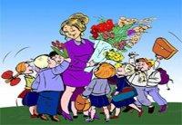 Совместная деятельность классного руководителя и семьи по духовно-нравственному воспитанию младших школьников
