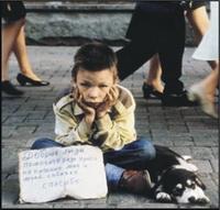 Профилактика детской беспризорности