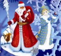 """Сценарий новогоднего утренника """"Приключения Деда Мороза и Снегурочки"""""""