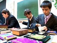 Развитие одаренности в условиях профильного обучения