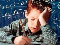 Формирование УУД на уроках математики