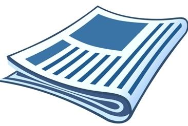 Газета для учащихся начальных классов