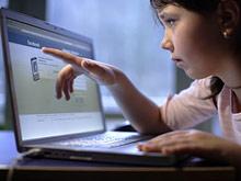 Дети в Интернете: безопасность в виртуальном мире