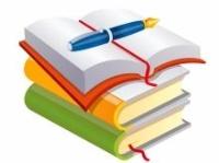 Инновационные аспекты деятельности учителей начальной школы в свете реализации требований ФГОС НОО