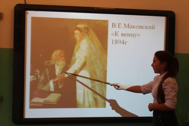 Эссе «Использование ИКТ на уроках литературы – залог успеха в преподавании»