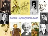 Родная природа в стихотворениях поэтов 19 века (изучении темы в 6 классе)