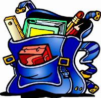 Диагностика уровня развития учебных возможностей, знаний, умений и навыков.