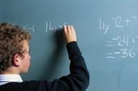 Деятельности младших школьников