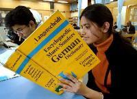 Объяснение и закрепление грамматики на уроках немецкого языка