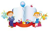 Социализирующая роль поэзии о школе в детском чтении