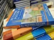 Актуальность проблемного обучения на уроках истории в рамках ФГОС третьего поколения.