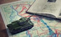 Использование краеведческого материала на уроках истории с целью патриотического воспитания школьников
