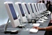 Использование ИКТ в работе педагога-психолога