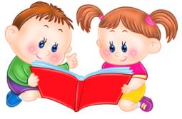 Пути совершенствования техники чтения обучающихся начальных классов.