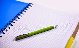 Реализация ФГОС: от готовности учителя к качественному образовательному результату