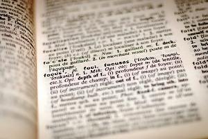 Ключевые компетенции на уроках английского языка
