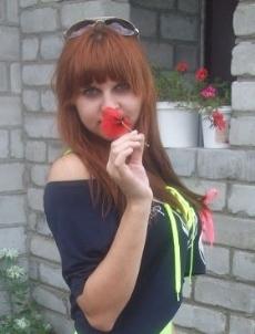 Самойленко Елена Дмитриевна