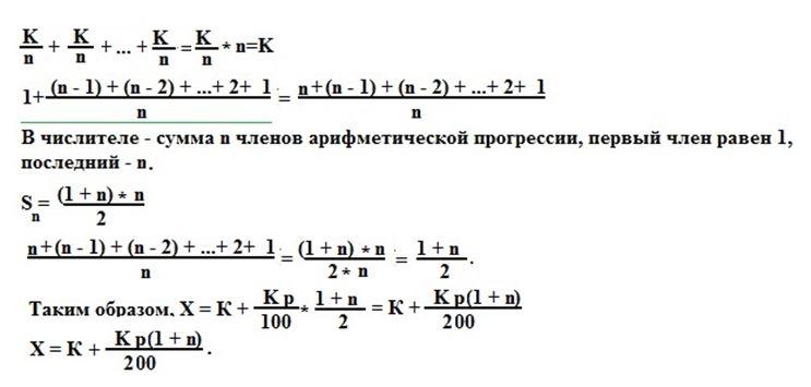 Взяли кредит в банке на сумму 200 000 рублей под r процентов годовых и выплатили за 2 года